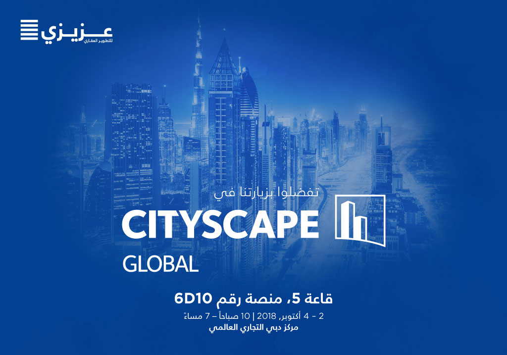 Visit  Azizi Developments at Cityscape Global 2018