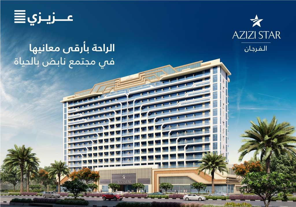 Al Furjan Sales Event – Dubai