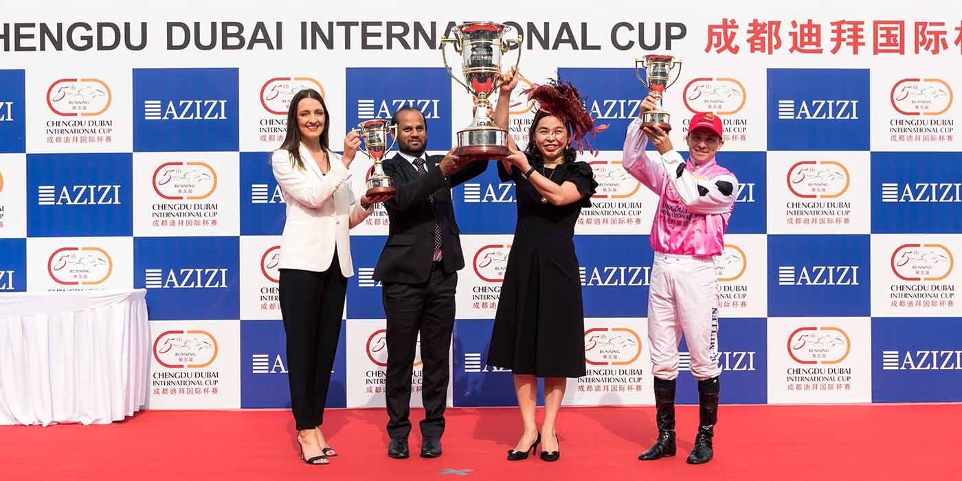 Chengdu Dubai International Cup