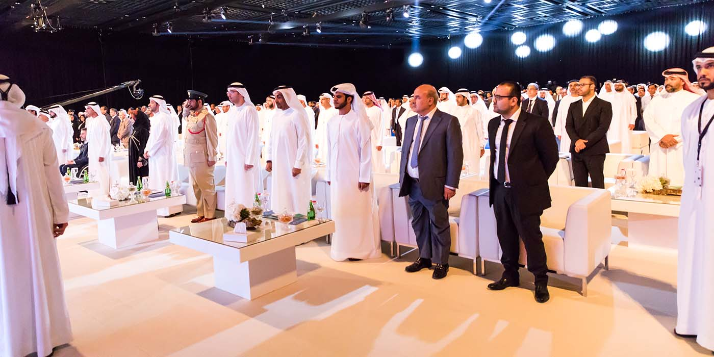 Dubai Award for Sustainable Transport