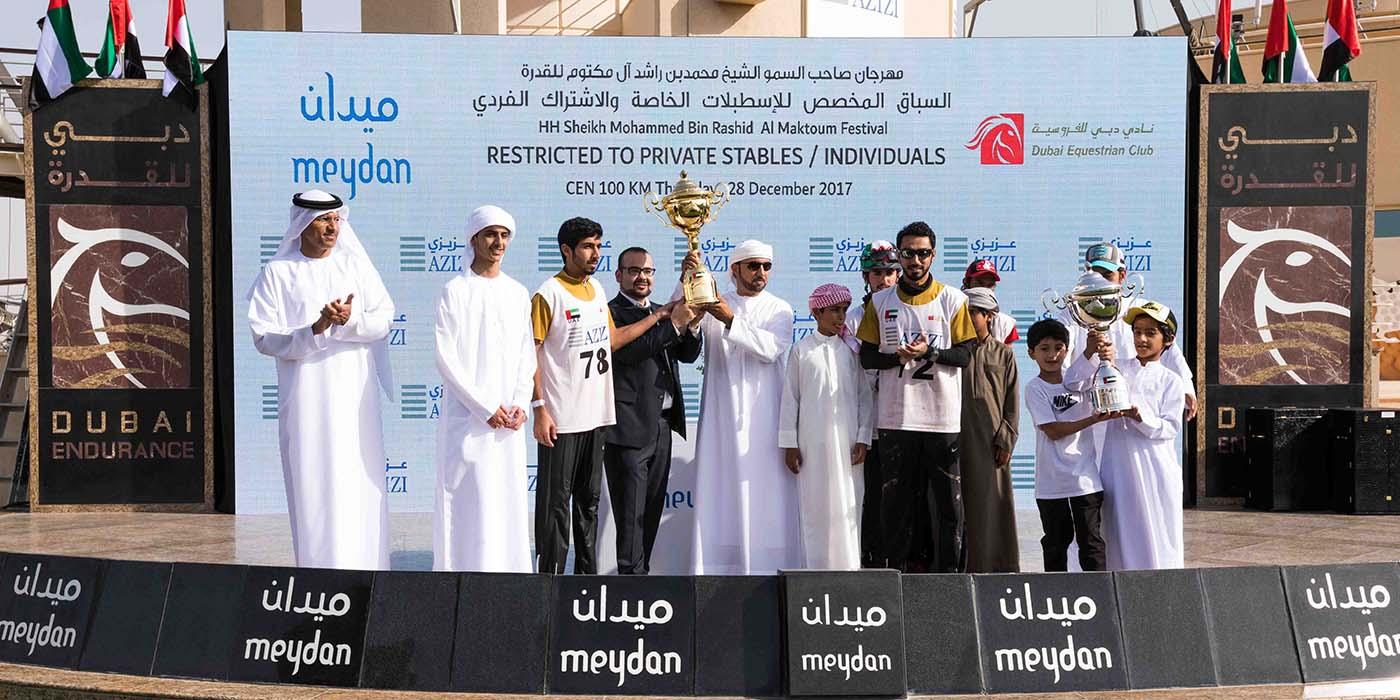 Dubai Endurance Horse Race