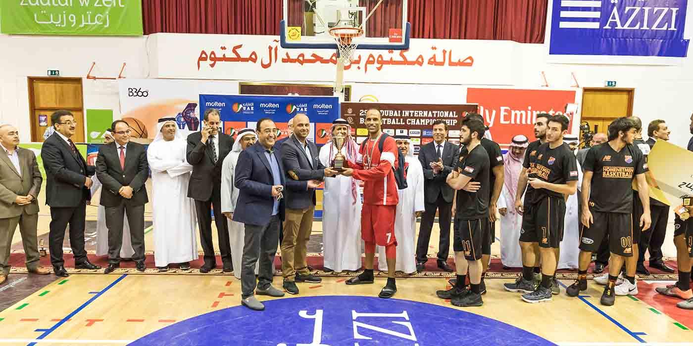 Basketball championship sponsored by Azizi Developments