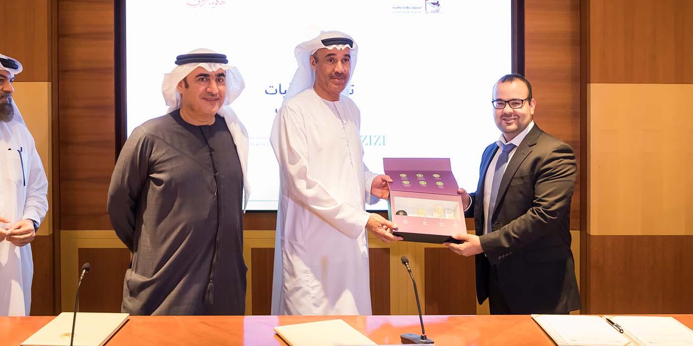 Dubai Lamp ceremony
