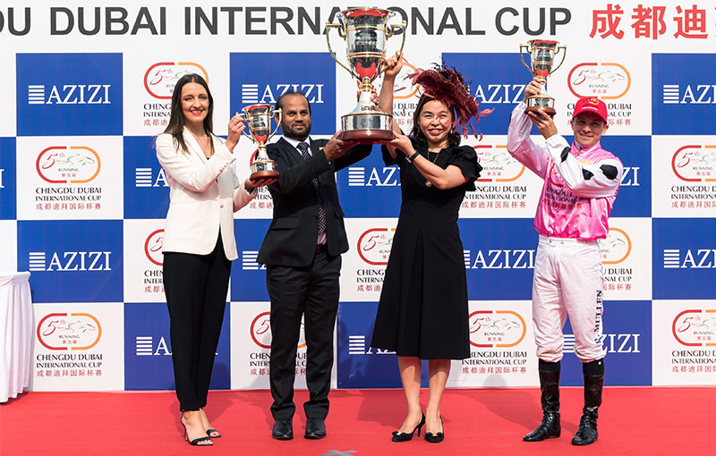 Azizi Developments concludes successful race sponsorship at 5th Chengdu Dubai International Cup