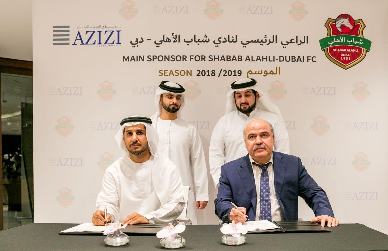 Azizi Developments reaffirms support for Shabab Al Ahli Dubai Football Club for the second year