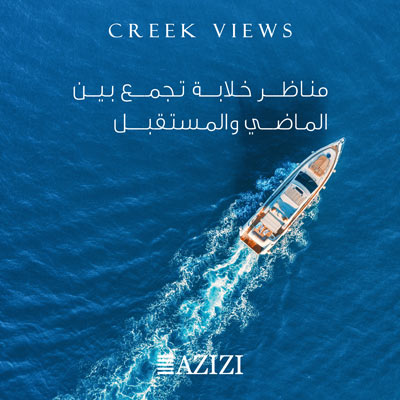 Creek Views By Azizi